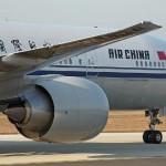 Air China: información e historia de la compañía