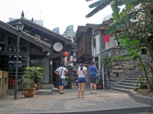 Ciudad vieja de Chongqing