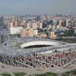 El Estadio Olímpico de Beijing