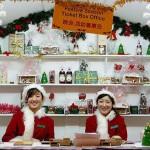 ¿Cómo se celebra la Navidad en China?