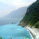 Apuntes sobre la geografía de Taiwan