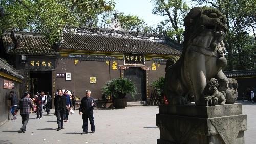 Templo de Baoguang