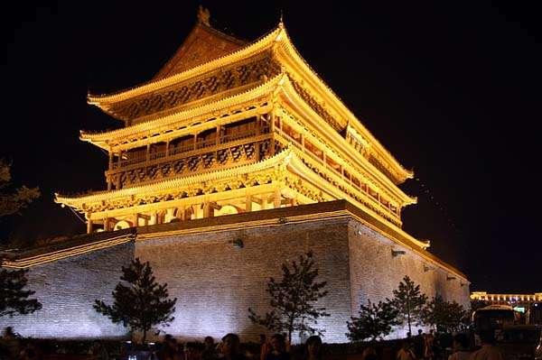 Xi'an en China