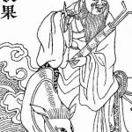 Zhang Guo Lao, uno de los Ocho Inmortales