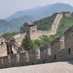 El Patrimonio de la Humanidad de China