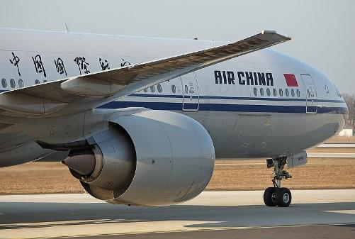 avión de Air China