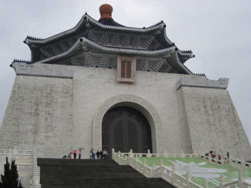 Monumento Chiang Kai Shek