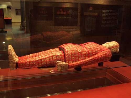 Museo de la tumba de Yue