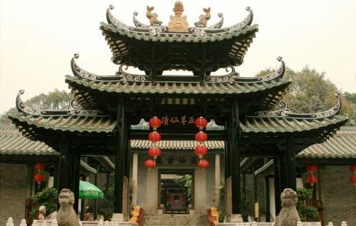 Templo de los Cinco Inmortales