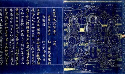 Xuan-zhuang viaja a la India