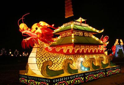 Festival Año Nuevo