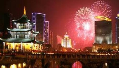 Fuegos Artificiales Año Nuevo