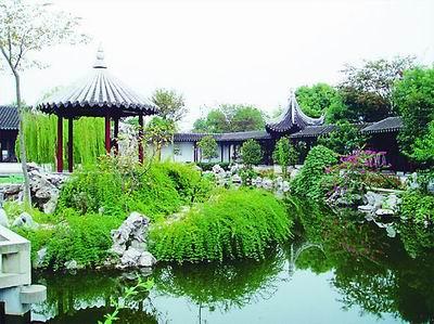 Jardines de suzhou paraiso donde reina la armonia - Jardines de casas particulares ...