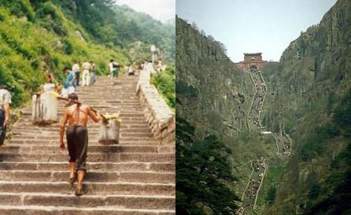 Monte Tai Shan