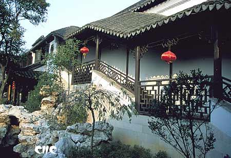 Los Jardines de Suzhou