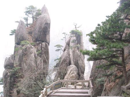 Lista del Patrimonio Mundial. - Página 2 Huangshang