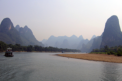 Karst de China Meridional