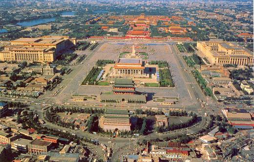 La Plaza de Tiananmen en Pekin