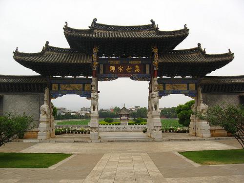 Lista del Patrimonio Mundial. - Página 2 Templo-de-confucio
