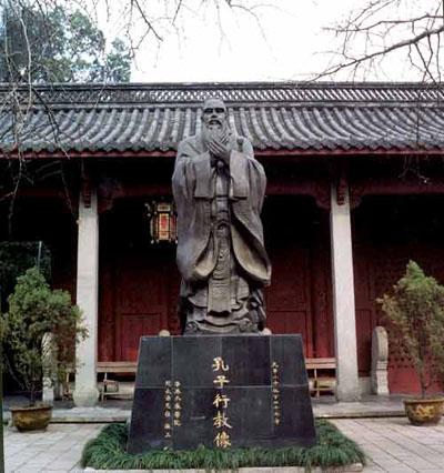 Lista del Patrimonio Mundial. - Página 2 Templo-y-cementerio-de-confucio