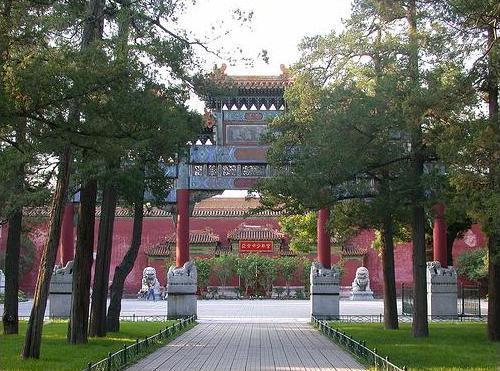 Parque Jingshan