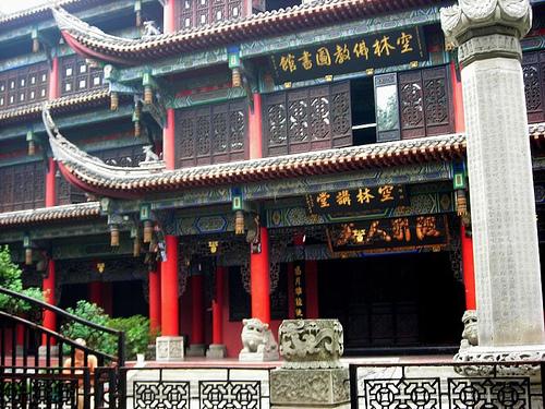 Wenshu