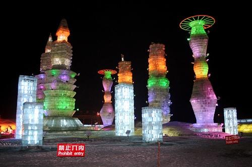 Festival de Esculturas de Hielo y Nieve de Harbin