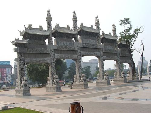 Liaoyang, una de las ciudades importantes de Liaoning