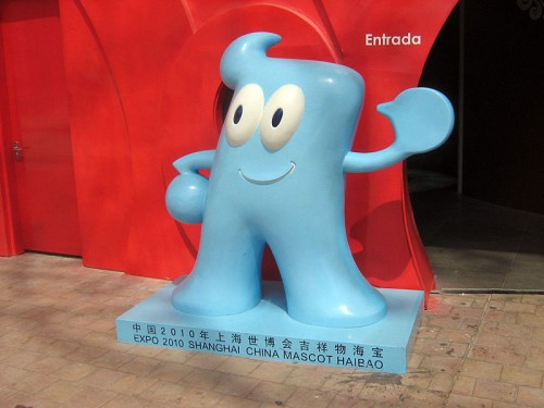 Haibao, mascota de la Expo 2010