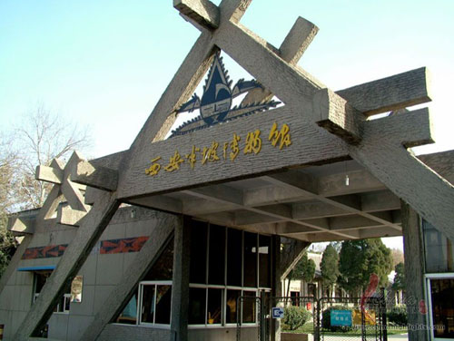 Banpo en Xian