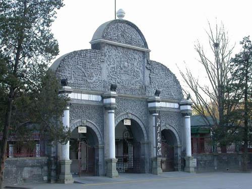 Zoológico de Beijing, visita ineludible