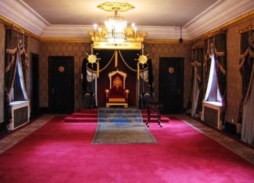Museo del Palacio Imperial del Estado Manchu