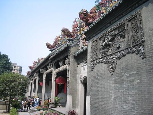 Templo de la Familia Chen