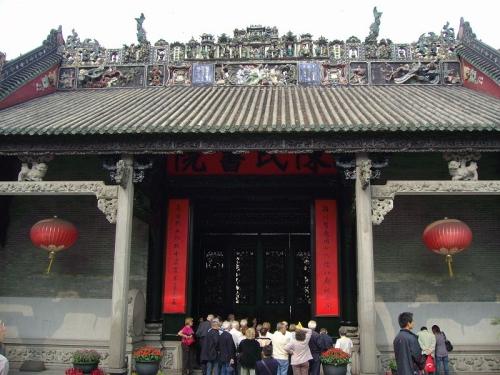 Academia del Clan Chen