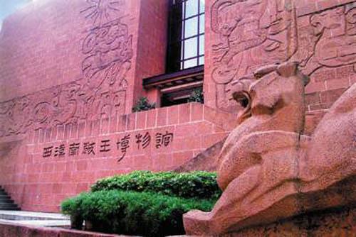 Mausoleo y Museo del Rey Nanyue, Guangzhou