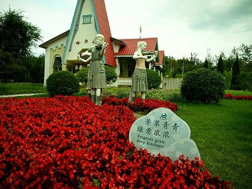 Jard�n Botánico de Shenyang