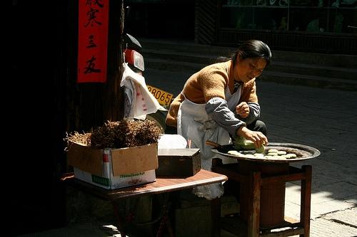 Pueblo Antiguo de Qingyan