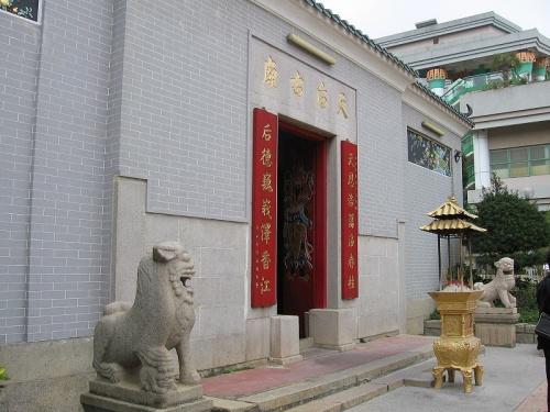 Templo Tin Hau en Stanley