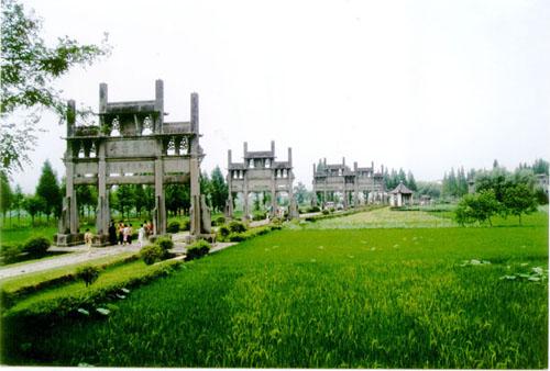 Arcos Tangyue, una virtud por cada uno