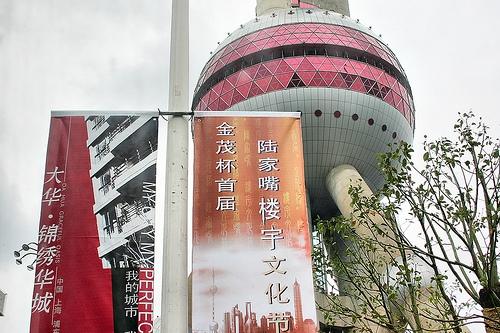 Afueras de la Torre Perla Oriental