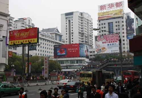 Compras de manualidades en Fuzhou