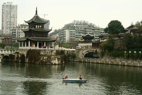 Festivales en Guiyang