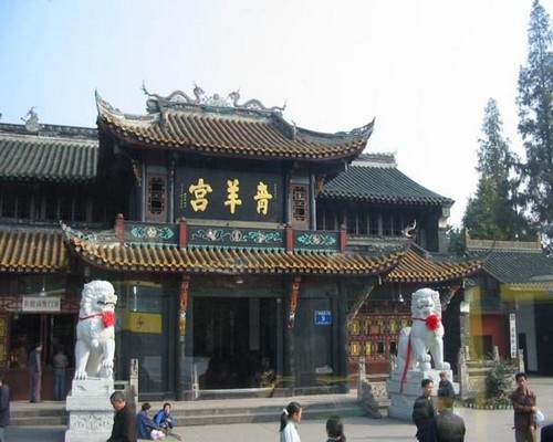Templo Conmemorativo Wuhou