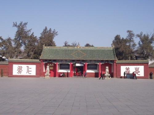 Templo Guanlin, morada de la cabeza de Guan Yu