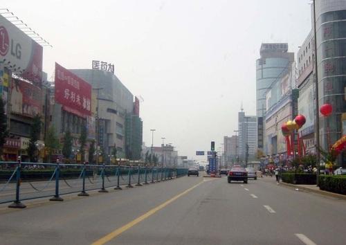 Comida de Shijiazhuang