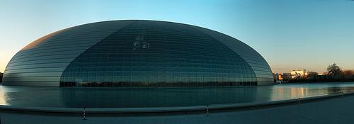 Fotos del Gran Teatro Nacional de Beijing