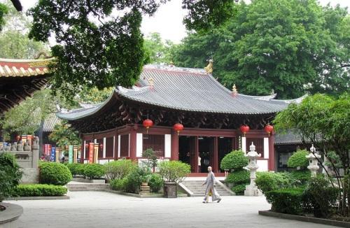 Guangxiaosi