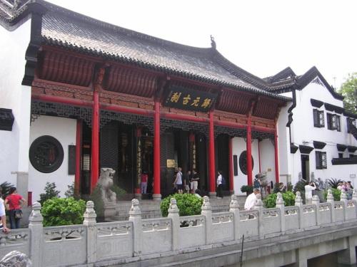 Templo Guiyuan