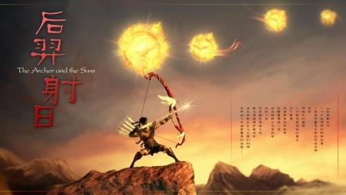 Houyi, el héroe que salvó a la tierra del calor