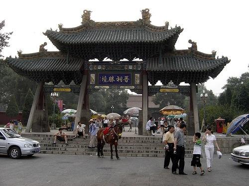 Templo  Jinci